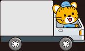 トラックを運転している